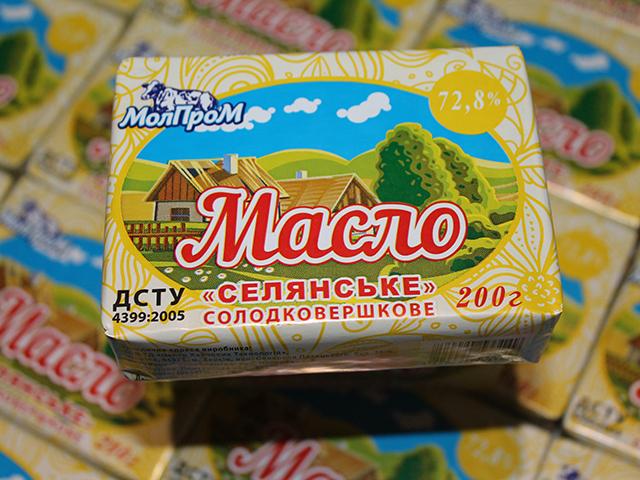 packaged butter 72.8% 200g Kozub