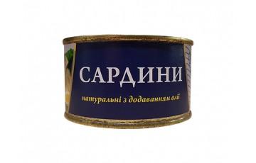 sardine 240g Fish line