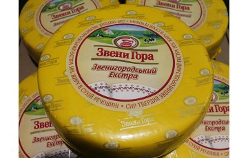 cheese extra circle 7 kg Zvenigora