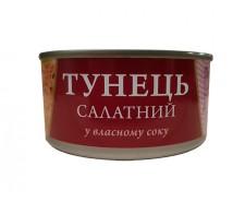 Salad tuna in own juice 230g Fish Line