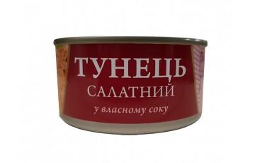 тунец салатный в собственном соку 230г